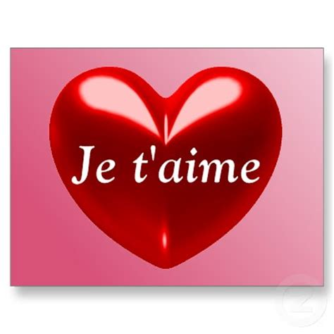 L'Amour - A Unit for Intermediate Low French Students