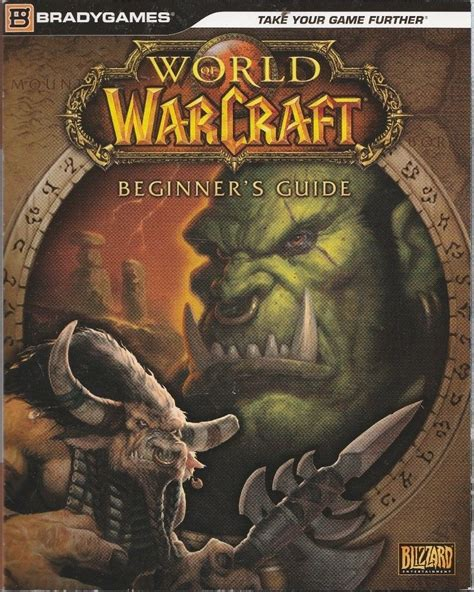 World of Warcraft: Beginner's Guide - Wowpedia - Your wiki