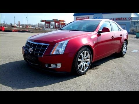 FOR SALE 2008 Cadillac CTS-4 V6 3