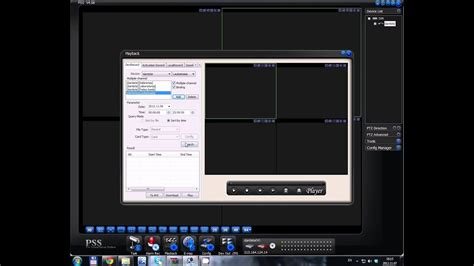 PSS software, accessing recorded data of remote Dahua DVR